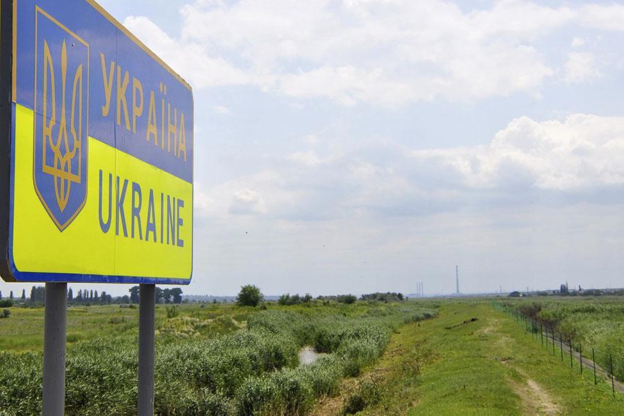 Граница с Россией до установки забора и колючей проволоки