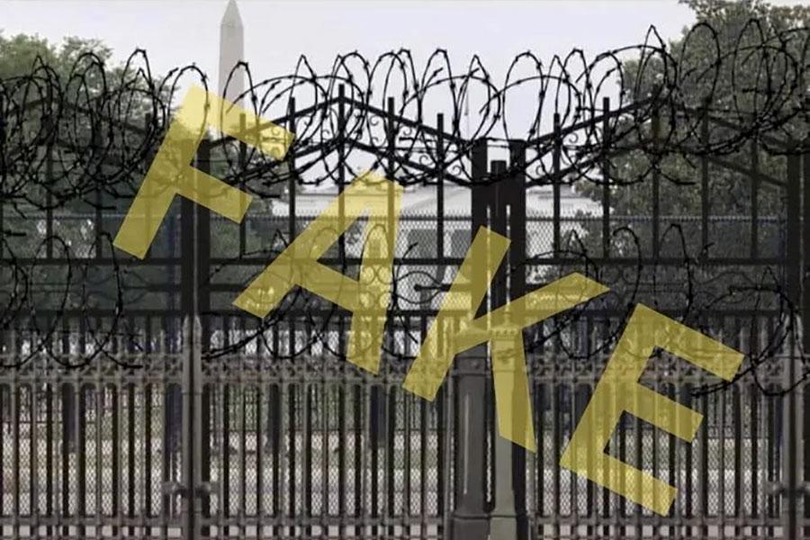 Колючая проволока вокруг Белого дома